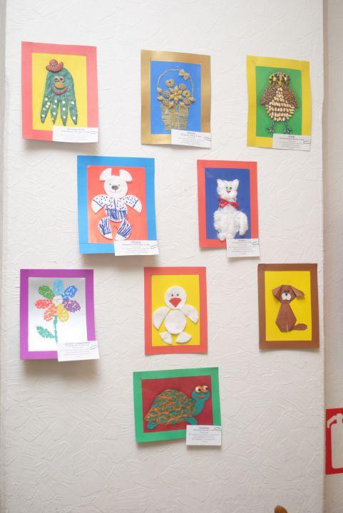 Общие работы, Выставка работ наших детей