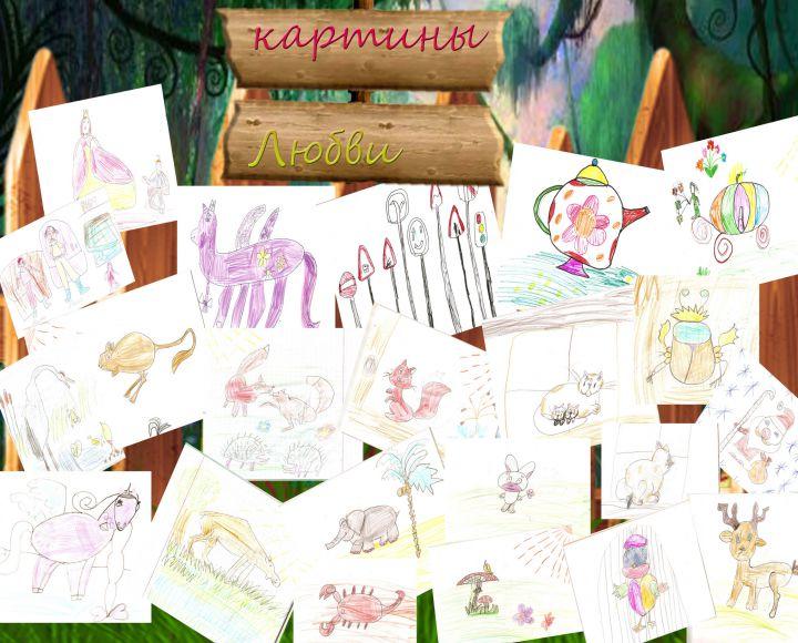 выставка, Выставка работ наших детей