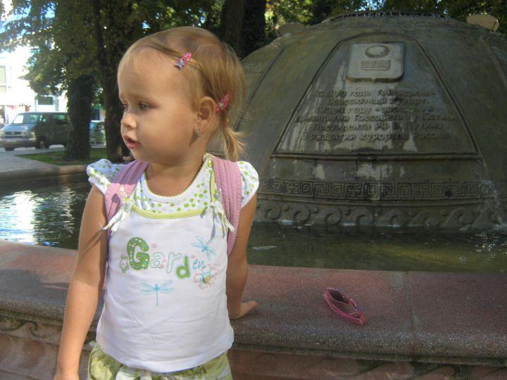 фонтан в Геленджике, Фотографии наших детей