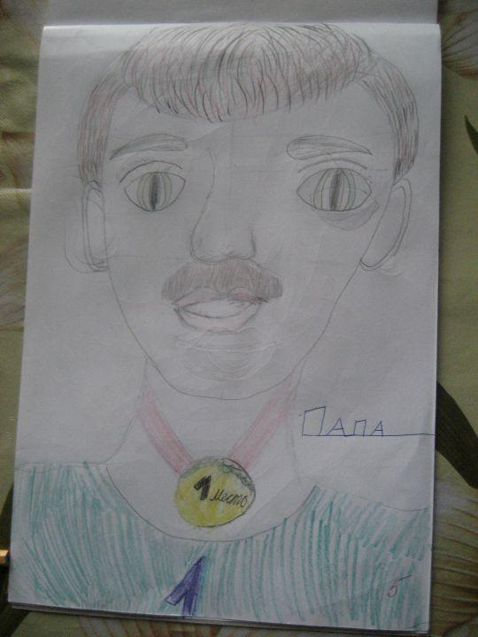 портрет папы).....ииииии  мамы)))))))))))))))), Выставка работ наших детей