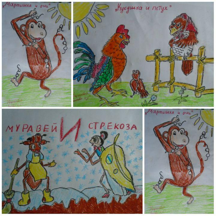 рисунки Любы, Выставка работ наших детей